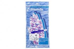 Садовые перчатки 2Hands Air 2107